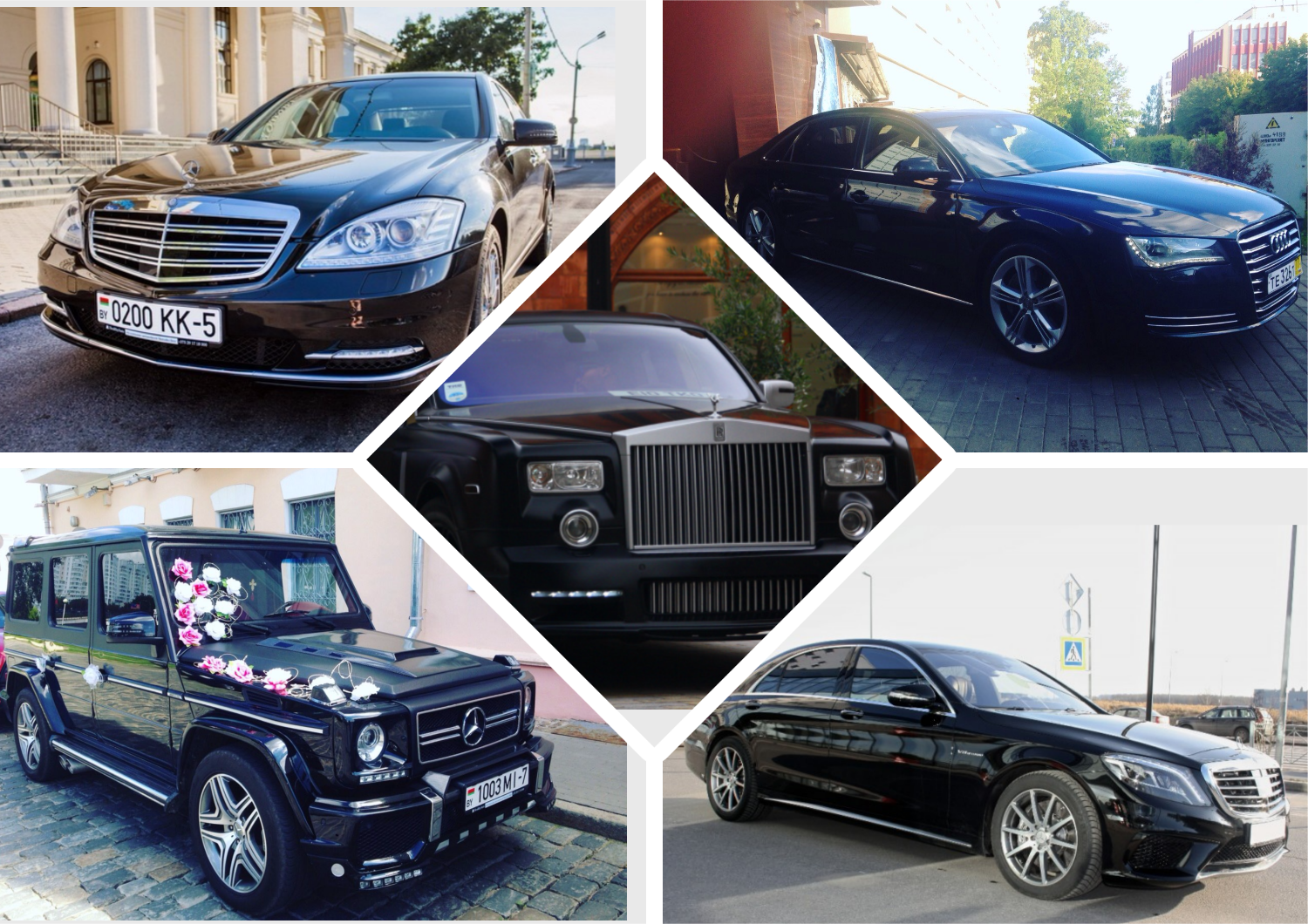 rent car minsk